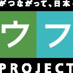 【お知らせ】オンライン開催:ノウフクフォーラム
